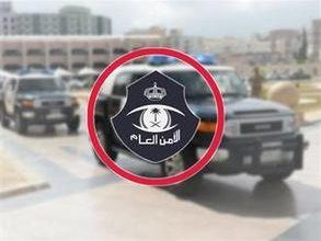 شرطة الرياض: القبض على مقيم قام بنشر مقاطع فيديو تتضمن إيحاءات جنسية مخالفة للآداب العامة - صحيفة عين الوطن