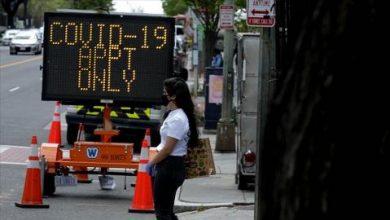 ABD'de Kovid-19 nedeniyle bin 708 kişi hayatını kaybetti