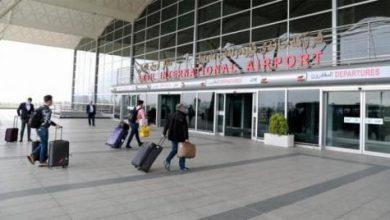 Uluslararası Koalisyon Erbil Havalimanı'nın güvenliğini arttırıyor