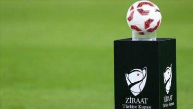 Ziraat Türkiye Kupası 2. Eleme Turu kurası çekildi