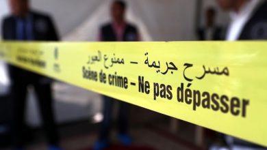 الأمن يفك لغز جريمة قتل بشعة بمرتيل