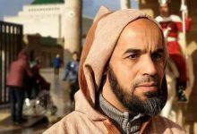 عصبة حقوقية تؤازر الإمام أبو علين أمام القضاء