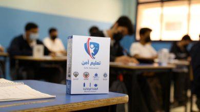 «التربية»: توزيع علب وقائية صحية على الطلبة